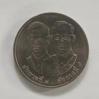 เหรียญ20บาท 50ปี สันติภาพ
