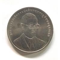 เหรียญ 50 บาท 50ปี สำนักข่าวกรองแห่งชาติ