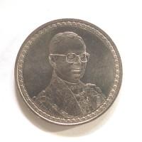 เหรียญ 20 บาท พระราชพิธีฉลองสิริราชสมบัติครบ 60 ปี รัชกาลที่ 9
