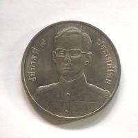 เหรียญ20บาท 84ปี สำนักงานตรวจเงินแผ่นดิน